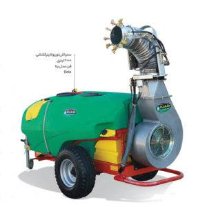 سمپاش 2000 لیتری توربین زراعی (توربولاینر)